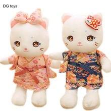Adorables ojos grandes para niños y niñas, vestido de kimono japonés, gato, plushie, peluches de animales de dibujos animados, juguetes para regalo de cumpleaños, juguetes para abrazar