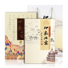 Tangfoo Silk Stamp Album Impression Beijing Creative Art Books Travel Souvenirs Chinese Collections Book Spray Painting Unframed
