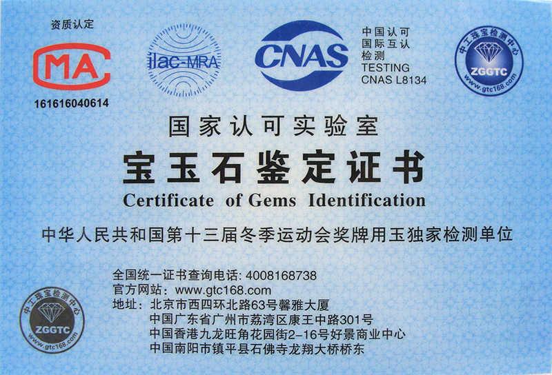 Cynsfja Nyata Bersertifikat Cina Alami Hetian Giok Jimat Apple Liontin Giok Tangan Berkualitas Tinggi Diukir Karya Seni Hadiah Yang Indah