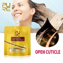 PURC Keratin Hair Treatment Set Oil No Irritation