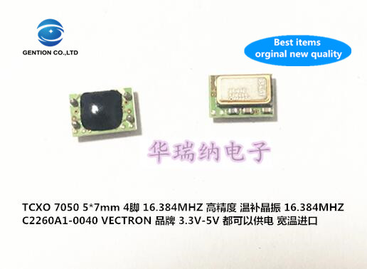 5pcs 100% New And Orginal C2260A1-0040 VECTRON Temperature Subsidized Chip Crystal 7050 4-pin 16.384M 16.384MHZ