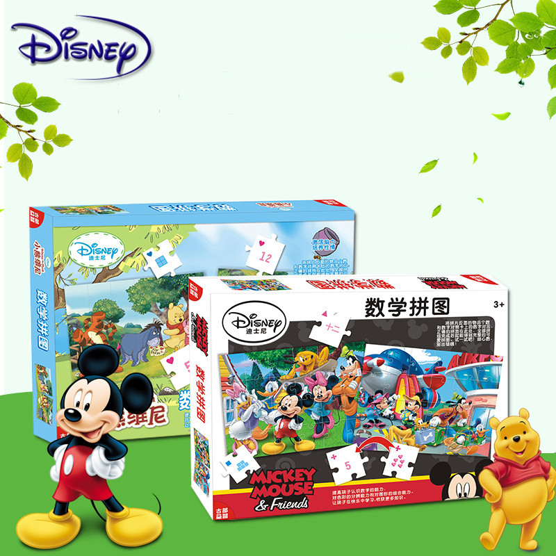 Disney 24 Piece Big Early Education Puzzle Mickey Winnie Math Puzzle Children's Educational Toys Boxed Puzzle