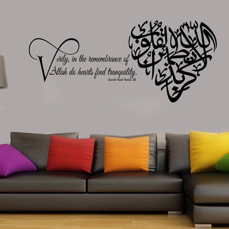 Alá del islam, calcomanía de pared musulmana árabe, calcomanía de vinilo para artista, sala de estar, decoración para dormitorio extraíble, diseño de decoración de pared X759 Iluminación LED de araña moderna, accesorios de hierro negro 4 6 8, lámpara de techo de Rama, lámpara Industrial Vintage para sala de estar y dormitorio