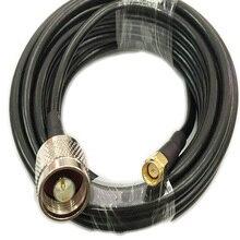 2 м 5 м 10 м RG58 коаксиальный кабель SMA разъем для N Мужской Разъем RF адаптер переменного тока, 50-3 кабель 50ohm 15/20/возможностью погружения на глубину до 30 м