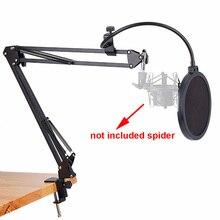NB-35 микрофон Подвеска рычаг стенд с зажимом и настольный монтажный зажим дополнительный фильтр ветрозащитный экран щит Клип Комплект