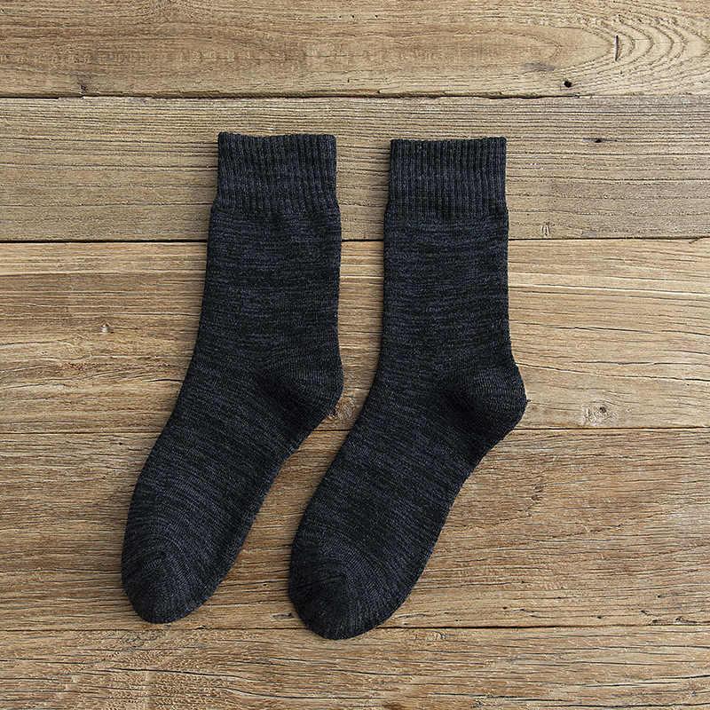 Lanshulan mannen Winter Sokken Sport Mannelijke Katoen Fuzzy Ski Sokken voor Mannen Thicken Stapel Sokken Warm jeugd sokken