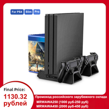 For PS4/PS4 Slim/PS4 Pro Vertical Stand LED Cooling Fan Dual Controller Charger Charging Station For SONY Playstation 4 Cooler