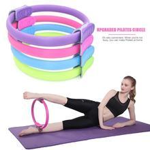 Лидер продаж Пилатес круг нежный дизайн прочный тренажер для мышц волшебный круг тренировки фитнес женский массажер для тела петля