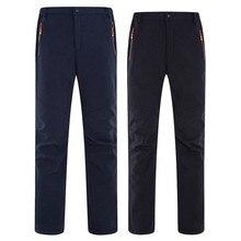 Новинка, мужские и женские штаны для рыбалки, уличные компрессионные брюки для влюбленных, ветронепроницаемые, водонепроницаемые, теплые зимние штаны для походов и кемпинга