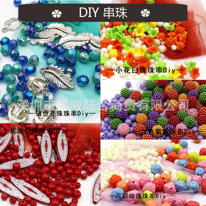 Europe And America Children Handmade DIY Beaded Bracelet Educational Weak Sight Training Creative Threading Beaded Bracelet Bead