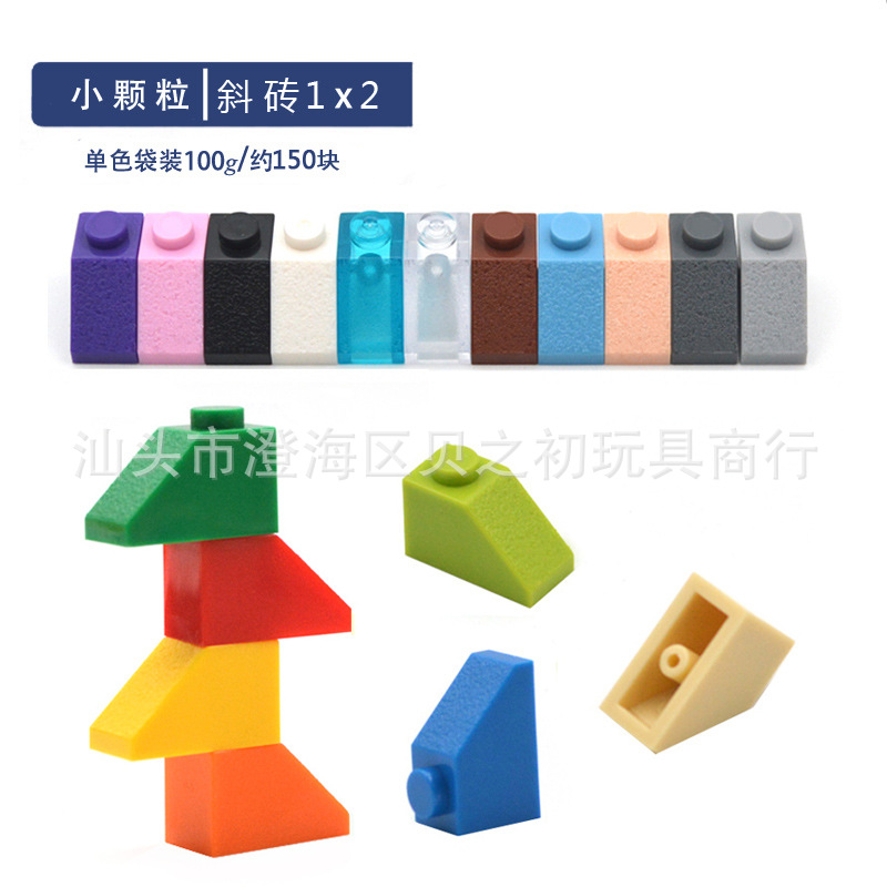 100g Bulk Parts 1x2 Semi Inclined Plane Thick Bricks Building Blocks Plastic Bevel Plate MOC Figure Model Assemble DIY Toys 3040