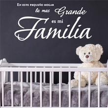 Artistic Spanish Sentence House Decor Vinyl Stickers For Kids Baby Room Wall Decals Living