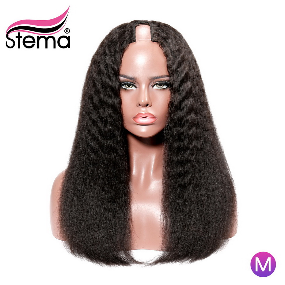 Stema кудрявые прямые волосы парик U образным вырезом парик 4x1 U Форма 150% плотность бразильские человеческие волосы Волосы remy волос парики для