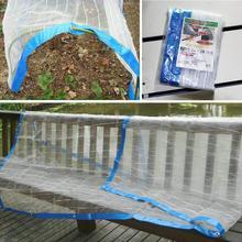 Полка сарай прозрачная анти птица сетка серебряная проволока окантовка овощной сад насекомых москитная сетка крышка сохраняет тепло хорошая воздухопроницаемость