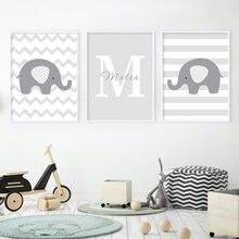 Персонализированные имя ребенка на заказ Серый слон для детской