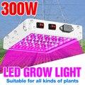 300W 500W палатка для выращивания светодиодный Grow светильник 220V светодиодный Фито лампа полного спектра лампа в форме растения для внутреннего...