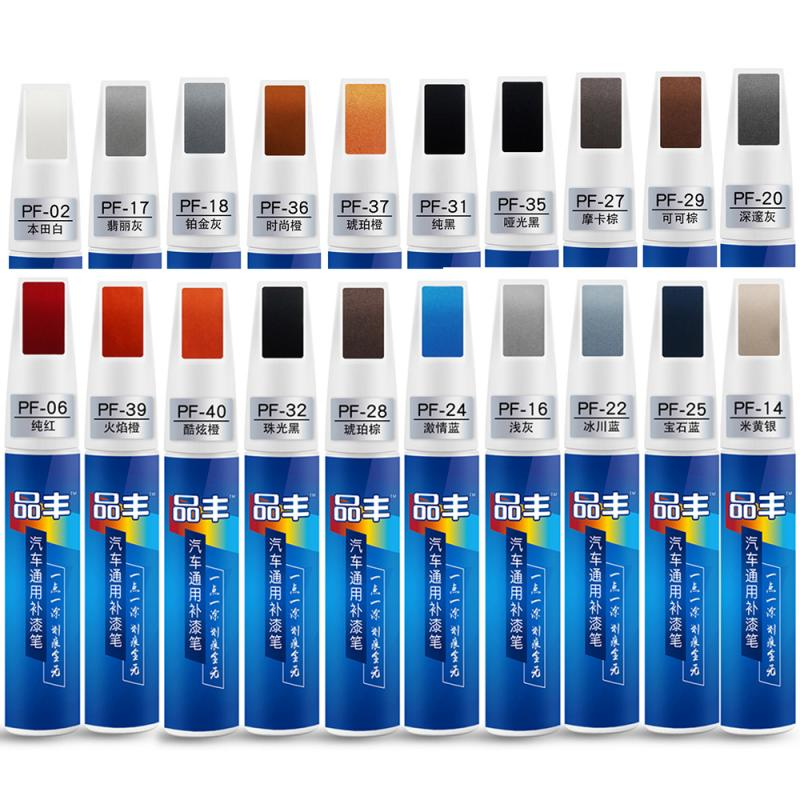 6 Color Car Paint Repair Pen Scratch Repair Pen Paint Repair Red Black White Silver Gray Paint Touch Pen TSLM1