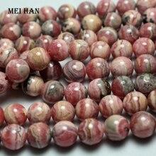Meihan natürliche 11,5 12,5mm Rhodochrosit (32 stücke/100g/set) glatte runde lose perlen für schmuck machen design