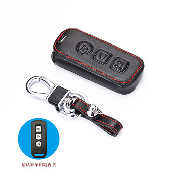 Leather Car Key Cover Holder For Honda 2016 PCX SH 150 SH300 Super Cub 125 2018 Motorcycle Remote Fob Shell Case Keychain image