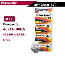 3 шт./лот Panasonic 1,55 V SR626SW 377 кнопочная ячейка часы Батарея G4 377A LR626 SR626SW SR66 LR66 Серебряный оксид ртути