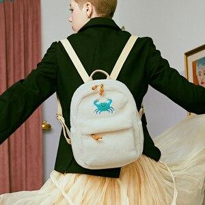 Image 4 - [Yeni varış sonbahar ve kış için] 2019 10 inç orijinal yaratıcı polar mini sırt çantası seyahat çantaları erkekler için ve kız (eğlenceli KIK mağaza)