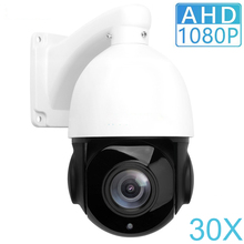 2MP 5MP AHD PTZ Security Camera 1080P 30X Optical Zoom 4-in-