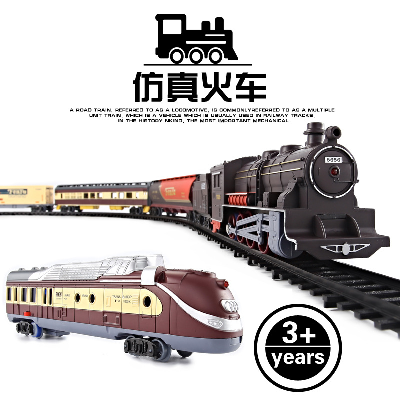 Electric Rail Car Train Toy Children's Electric Toy Railway Train Set Racing Road Transportation Building Toys Free Shopping