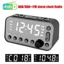 Satış Stereo ses basit kullanım DAB/FM saatli MP3 radyo çalar ile çift Alarm ayarı çift USB DC 5V 2A MP3WMA araba radyo çalar