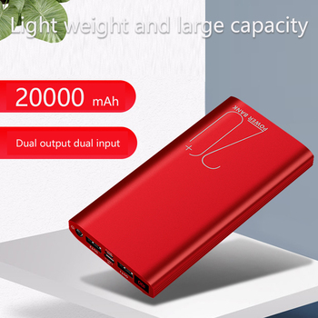 20000mAh Power Bank 20000 mAh Ultra-thin Powerbank External Battery Charger Poverbank For iPhone 6 7 8 Xiaomi Mi 9 Mobile Phone