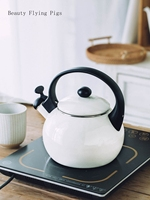 Direct sales new home kitchen enamel kettle thickening whistle ball called pot home induction cooker kettle gas teapot