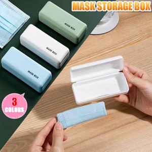 Portable mask storage box a box for students to store disposable masks dust proof and waterproof rectangular mask storage box#50