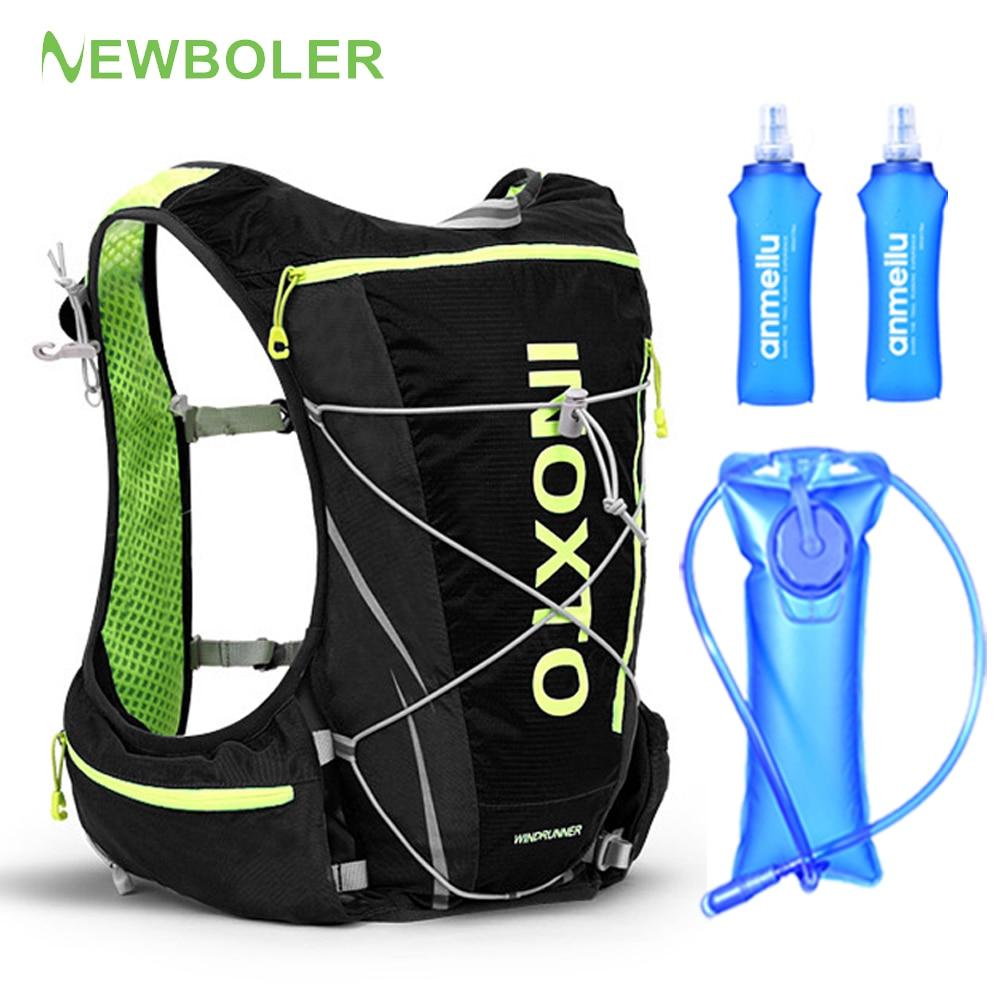 NEWBOLER Lightweight Backpack Running Vest Nylon Bag Cycling Marathon Portable Ultralight Hiking 8L 10L