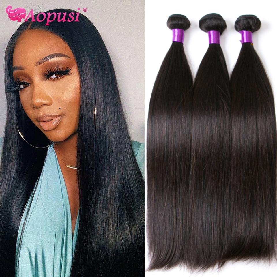 Aopusi Brasilianische Gerade Haar Bundles 100% Menschliche Haarwebart Bundles 1/3/4 stücke Remy Haar Extensions Natürliche/Jet Schwarz 8-30 zoll