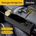 Универсальные чехлы для сидений автомобиля авто крышка организатор консоли боковой карман для хранения коробка чехол Dual USB Зарядное устрой...