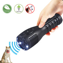 3 in 1 Anti Barking Stop-Barking Ultrasonic Dog Repeller Outdoor Bark Pet Trainer ABS Professional Tool New Dropshipping O14(China)