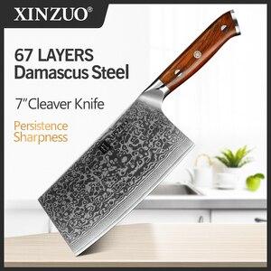 """Image 1 - XINZUO 6.5 """"dilimleme bıçağı şam paslanmaz çelik büyük cleraver bıçaklar yüksek kaliteli japon çelik şef bıçağı Rrosewood kolu"""