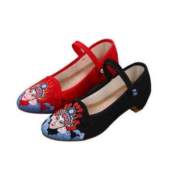 Купон Сумки и обувь в Yuan Embroidery Store со скидкой от alideals