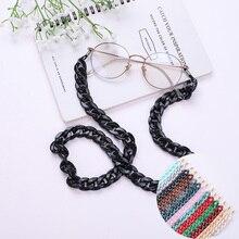 Lemegeton Fashion Black Glasses Chain Sunglasses Cord strap Acrylic sunglasses lanyard hanging Neck Holder eyeglass cord