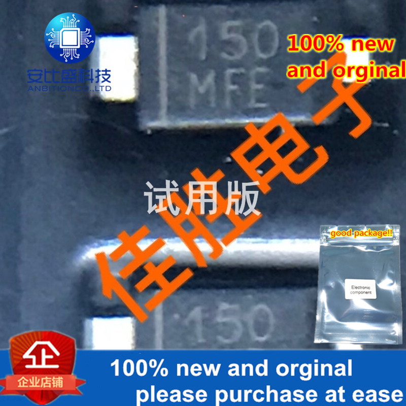 10-20pcs 100% New And Orginal LT2MF10A Built-in 10V Unidirectional TVS Protection Tube DO-222AA Screen Printing MFE