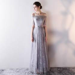 Сексуальное платье подружки невесты с открытыми плечами серая кружевная доходящая до пола Тюль платье подружки невесты es