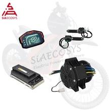 QSMOTOR 138 70H V2 72V 100KPH 6KW רציף 10KW שיא שרשרת אמצע כונן מנוע הינע ערכות עבור חשמלי אופני עפר