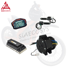 QSMOTOR 138 70H V2 72V 100KPH 6KW Continous 10KW Peak Chain Mid Drive Motor Powertrain Kits for Electric Dirt Bike