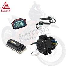 QSMOTOR 138 70H V2 72V 100KPH 6KW ciągły 10KW szczyt łańcucha silnik typu middrive układ przeniesienia napędu zestawy dla elektryczny rower terenowy