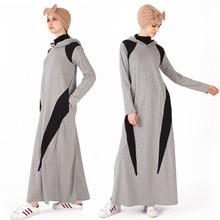 Мусульманские Длинные Юбки спортивные с капюшоном женские платья с длинными рукавами хлопковые юбки пэчворк дизайн повседневное свободное платье