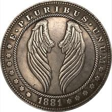 Американская монета Моргана Хобо, Крыло ангела, крыло, крыло, подарочный сувенир