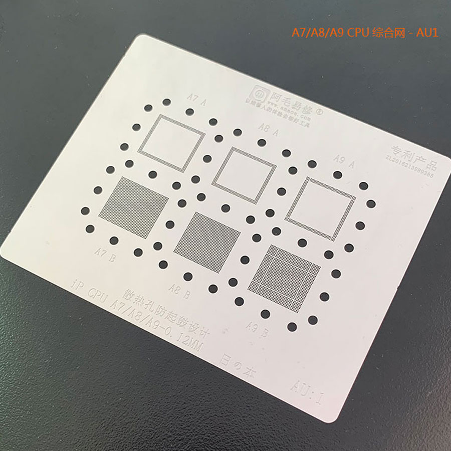 Amaoe BGA Reballing Stencil FOR iPhone A12/A11/A10/A9/A8/A7 CPU Upper Lower BGA Reballing Tin Plant Net 2