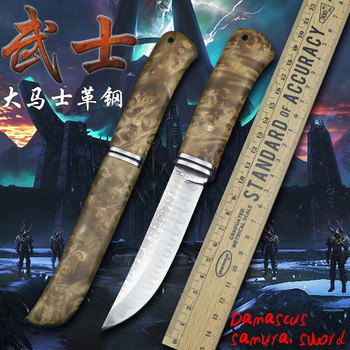 Damask Steel Japanese  tactical knife outdoor jungle hunting knife  collection knife Camping straight knife 3