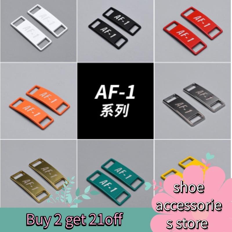 1 Pair Of Shoelace Shoe Buckle Metal Shoelace AF1 SUP OFF Shoelace Buckle Accessory Metal Shoelace Lock DIY Sports Shoe Kit