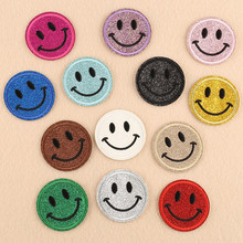 New Shiny Smiley Face Patches DIY Cloth Stickers Embroidery Cute Patch Clothing Accessories Stickers Iron on Patches for Clothes