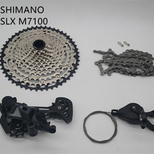CHAIN Groupset M7100-Set 1x12s 12-Speed SHIMANO SL 10-51T RD CASE CS 4pieces HG